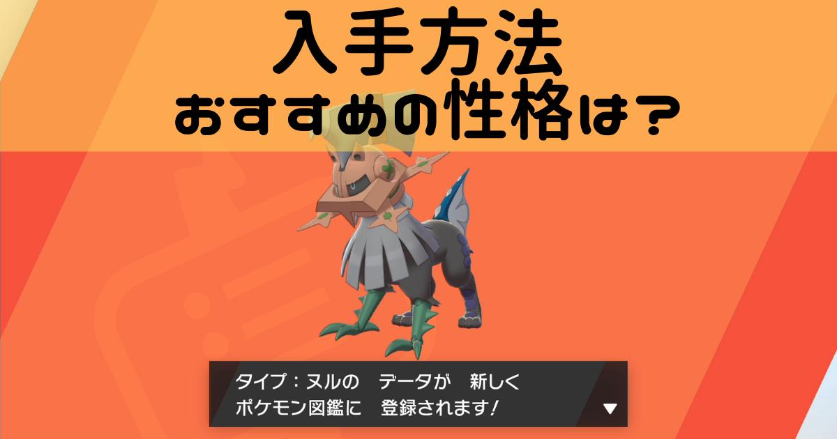 盾 タイプヌル 厳選 剣