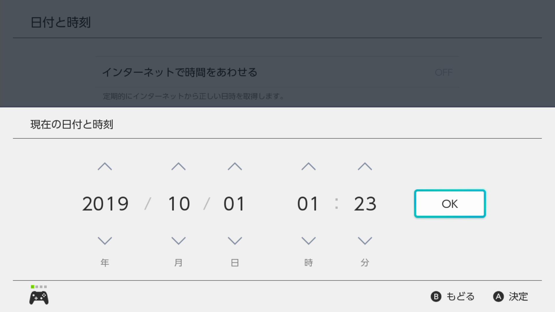 天気 ワイルド 剣 エリア ポケモン 盾