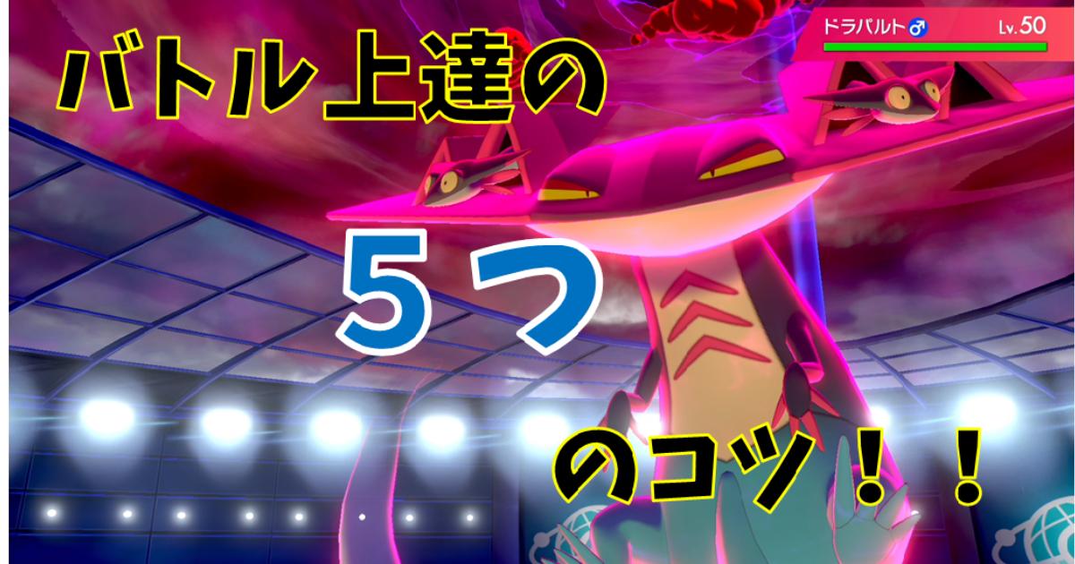 級 マスター ポケモン 盾 剣 ボール