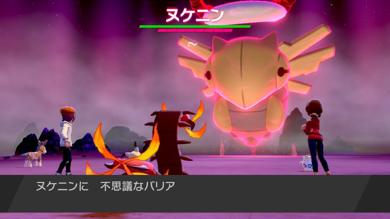 リセット マックス レイド 盾 ポケモン 剣 バトル